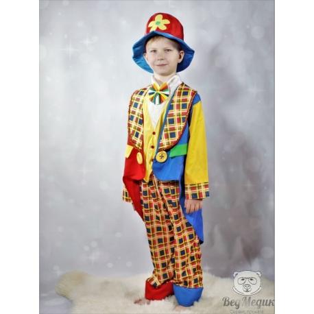 Детский карнавальный костюм «Клоун»