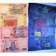 Проверка денежных купюр